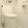 1LDK Apartment to Buy in Nerima-ku Toilet
