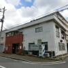 1K Apartment to Rent in Chiba-shi Chuo-ku Hospital / Clinic
