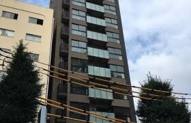 2LDK Mansion in Honkomagome - Bunkyo-ku