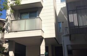 4LDK House in Ebisu - Shibuya-ku