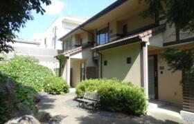 3LDK Terrace house in Yagoto tendo - Nagoya-shi Tempaku-ku