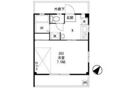 1K Apartment in Misonocho - Kodaira-shi