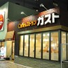 3LDK Apartment to Rent in Shibuya-ku Restaurant