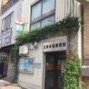Whole Building Apartment to Buy in Koto-ku Post Office