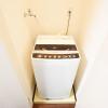 在文京區內租賃1R 公寓大廈 的房產 盥洗室