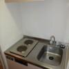在府中市内租赁1K 公寓 的 厨房