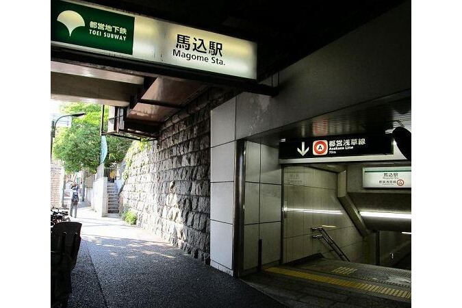 Whole Building Apartment to Buy in Ota-ku Public facility