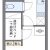 在名古屋市北區內租賃1K 公寓大廈 的房產 房間格局