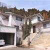7SLDK House to Buy in Kyoto-shi Sakyo-ku Exterior