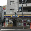 Shop Apartment to Buy in Chiyoda-ku Convenience Store