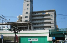 3DK Apartment in Yanaka - Adachi-ku