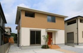 4LDK House in Kasugadai - Kitakyushu-shi Yahatanishi-ku