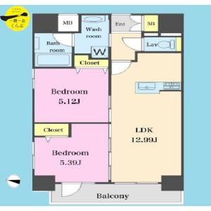 2LDK {building type} in Minamisenju - Arakawa-ku Floorplan