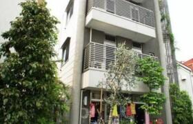 世田谷區北沢-4LDK公寓大廈