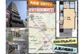 1R Apartment in Ebie - Osaka-shi Fukushima-ku