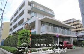 大田区仲池上-2SLDK{building type}