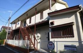 2DK Apartment in Sonan - Sagamihara-shi Minami-ku