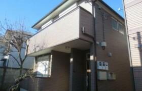 3LDK Town house in Kitasenzoku - Ota-ku