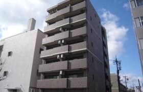 4LDK Apartment in Imaike - Nagoya-shi Chikusa-ku