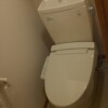 1K Apartment to Rent in Higashimurayama-shi Toilet
