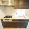 1K Apartment to Buy in Chiyoda-ku Kitchen