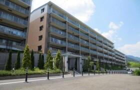 4LDK Apartment in Yamagamicho - Otsu-shi