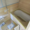 3LDK Apartment to Buy in Meguro-ku Bathroom