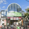 1R Apartment to Rent in Osaka-shi Minato-ku Supermarket