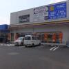 1K Apartment to Rent in Sagamihara-shi Chuo-ku Drugstore