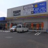 1R Apartment to Rent in Sagamihara-shi Chuo-ku Drugstore