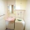 3DK Apartment to Buy in Meguro-ku Washroom