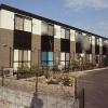 在福岡市東区内租赁2DK 公寓 的 户外