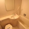 1R Apartment to Rent in Shinagawa-ku Toilet