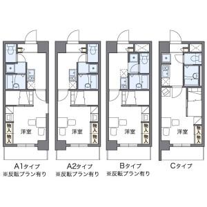 1K Mansion in Aokicho - Yokohama-shi Kanagawa-ku Floorplan