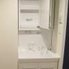 1K Apartment to Rent in Katsushika-ku Washroom