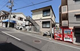 Whole Building {building type} in Maebaracho - Kobe-shi Nagata-ku