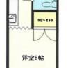 1K Apartment to Rent in Fussa-shi Floorplan