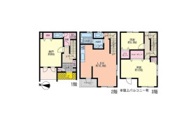 2SLDK House in Minami18-jonishi - Sapporo-shi Chuo-ku