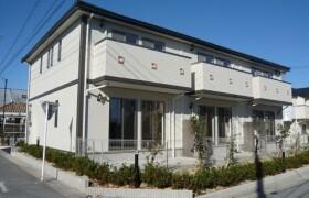 2LDK House in Sunago - Aichi-gun Nagakute-cho