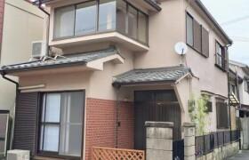 3SDK House in Saga asahicho - Kyoto-shi Ukyo-ku