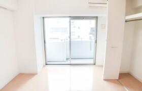 1DK Mansion in Torigoe - Taito-ku