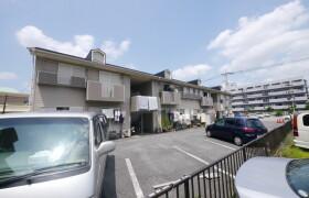 3DK Apartment in Harayama - Saitama-shi Midori-ku