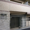 1R Apartment to Rent in Nerima-ku Entrance Hall