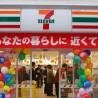 1R マンション 新宿区 Convenience Store