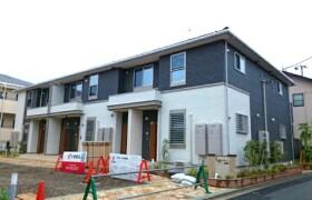 3LDK Apartment in Ishikawa - Fujisawa-shi