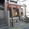 1R Apartment to Rent in Chofu-shi Parking