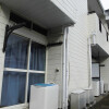 1R Apartment to Rent in Yokohama-shi Isogo-ku Balcony / Veranda