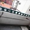 1K Apartment to Rent in Kawasaki-shi Takatsu-ku Balcony / Veranda
