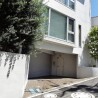 Whole Building Apartment to Buy in Shibuya-ku Exterior