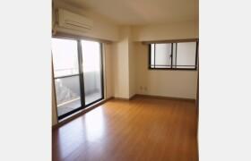 2LDK Mansion in Hiroo - Shibuya-ku